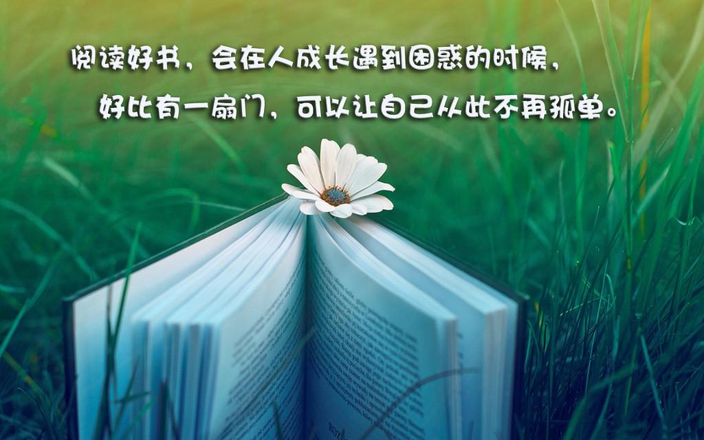 如何培养孩子爱上阅读? - 一镜收江南 - 清韵
