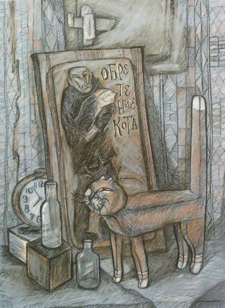 """""""Acquisition of a Cat"""" (pastel and pencils) by Nataliia Danilova"""