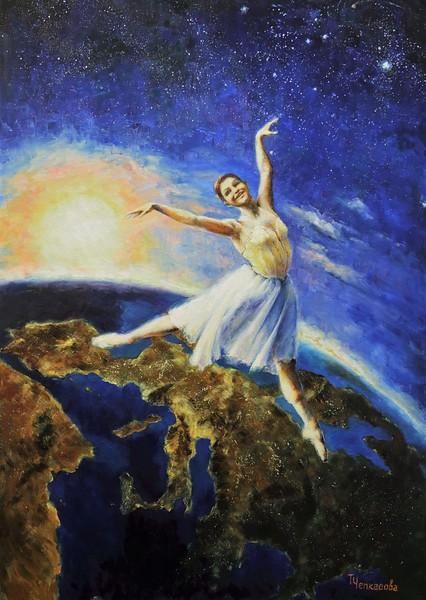 """""""Per Aspera Ad Astra"""" (oil on canvas) by Tatiana Chepkasova"""