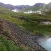 Reykjadulur in Iceland