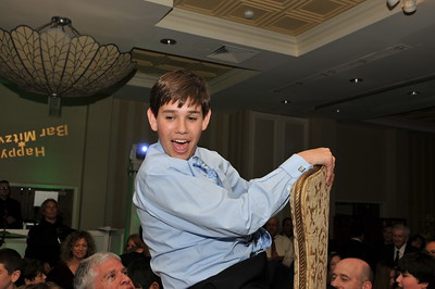 Bar/Bat Mitzvah