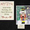 The artwork of our 2018 HEB Holiday Art Card Winning Artist, featuring a nutcracker in front of a tree and a night sky. Artist is Chantelle B. of Donna Park Elementary; art teacher is Laurie Gowland.