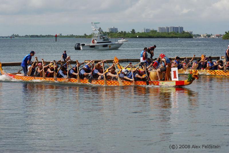 2008 Dragon boat races