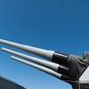 16 in (406 mm)/50 cal guns