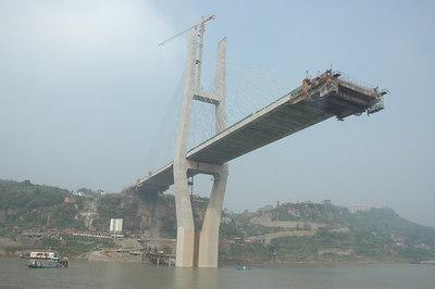A massive bridge under construction.