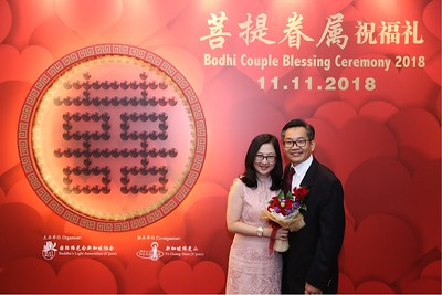 Bodhi Couple Blessing Ceremony 2018