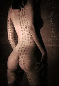 body art calligraphy
