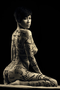 boudoir calligraphy body art