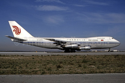 Air China Boeing 747-2J6B B-2450 (msn 23746) JFK (Bruce Drum Collection). Image: 944382.