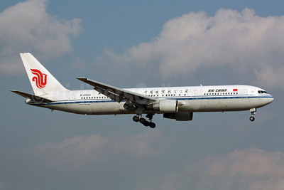 Air China Boeing 767-3J6 B-2560 (msn 25878) NRT (Michael B. Ing). Image: 901275.