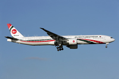 Airline Color Scheme - Introduced 2011