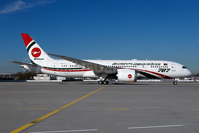 Biman second Dreamliner, delivered on November 30, 2018
