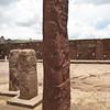 Тиуанако нижний храм Semsubtarraneo центральные скульптуры