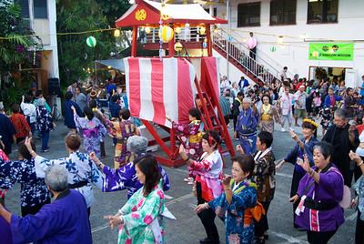 Koboji Shingon 7/8/2011