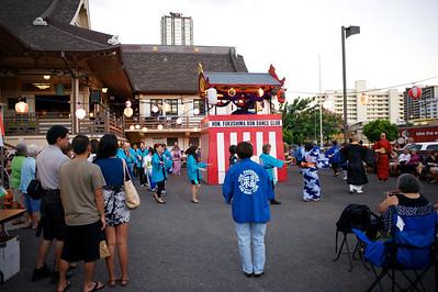 Shingon Shu Hawaii 8/10/2012