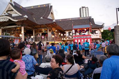 Shingon Shu Hawaii 8/11/2012