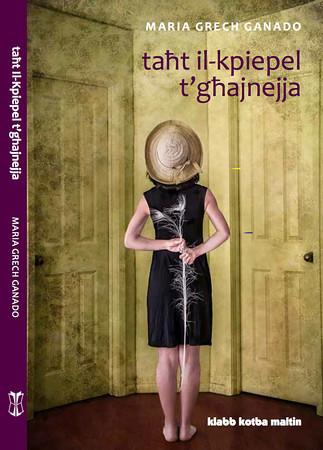 Title: Under my Eyelids. Author: Maria Grech Ganado. Cover: E.E. Giorgi