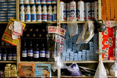 A store in Massawa, Eritrea.