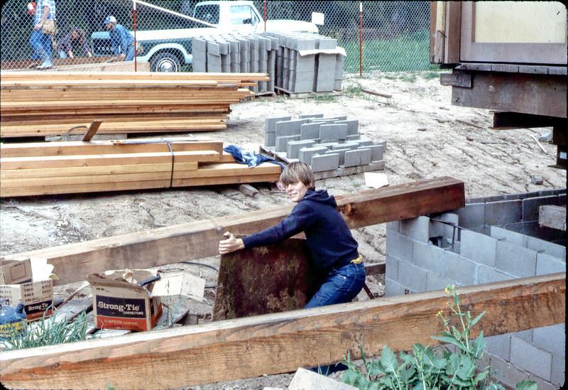 Community volunteer from Goleta Valley Junior High School, Feb. 1982. acc2005.001.0152