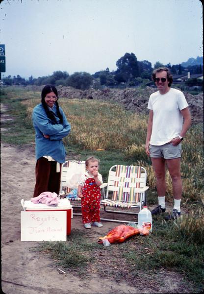 Asphalt Regatta spring fundraiser (Judy Savage, Ed Savage, and Hanna Savage), 4/1989. acc2005.001.1103