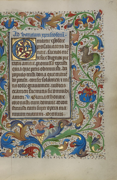 Decorated Initial O