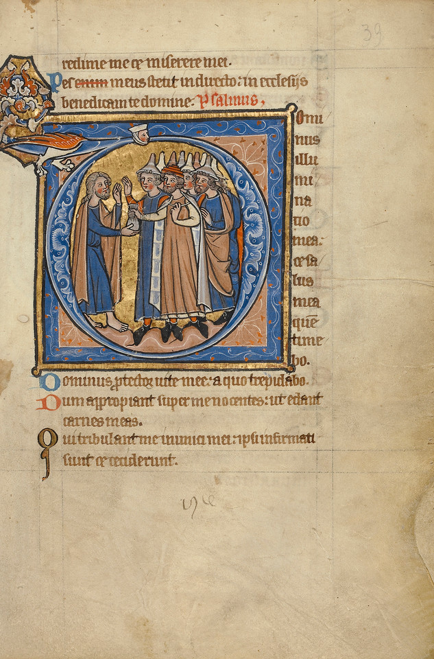 Initial D: Judas Receiving the Thirty Pieces of Silver