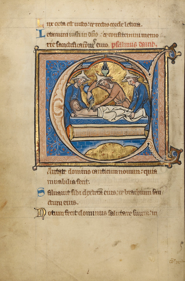 Initial C: The Entombment