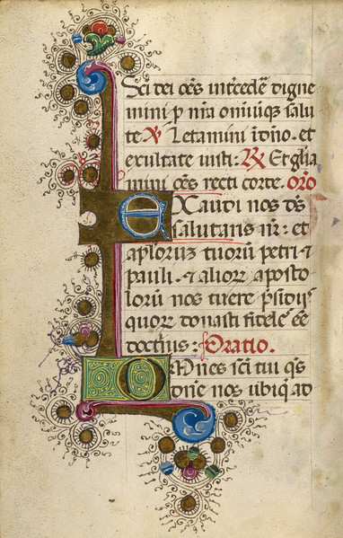 Decorated Text Page