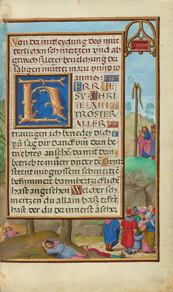 Border with Moses and the Brazen Serpent