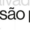 Urban Brazil / Brasil Urbano