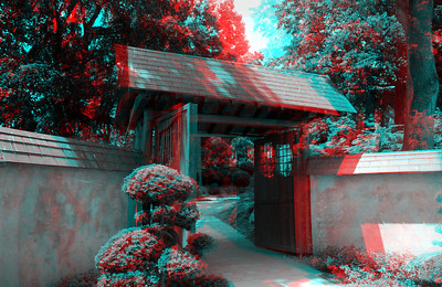 The Japanese Gardens in Kaiserslautern 3D Blurb Book and Ebook