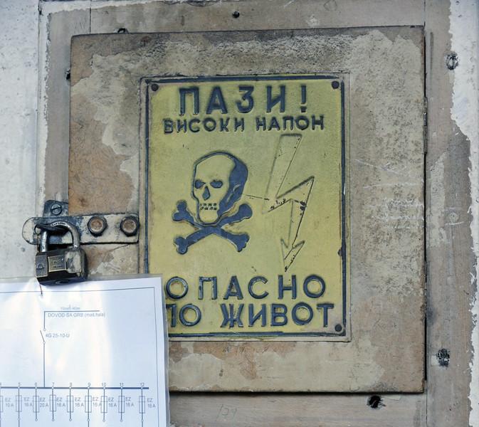 Safety notice, Banovici railway works, Bosnia-Hercegovina, Wed 11 June 2014