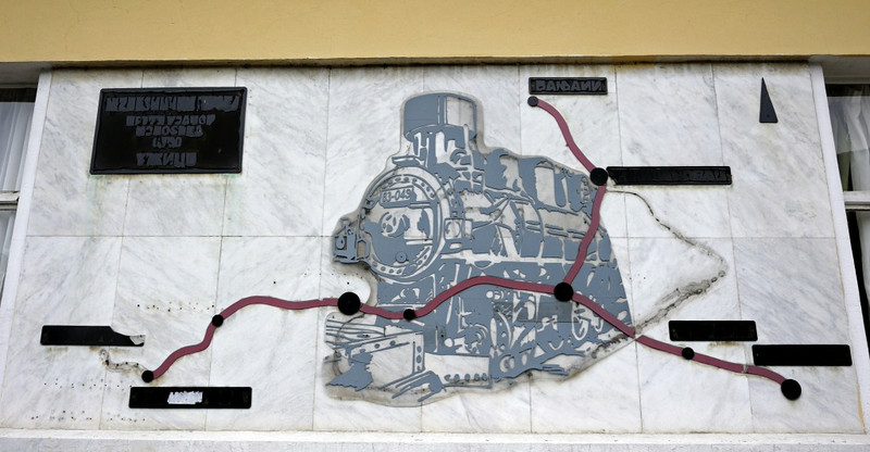 Former narrow gauge station, Uzice, Serbia, Mon 16 June 2014 2. This mural shows part of the Uzice - Belgrade line.  As far as I can tell, Bornji Milanovic (on the way to Belgrade) is at the top, the junction is at Cacak, with Uzice at left.