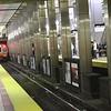 MBTA commuter rail ~ Boston
