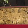 brass frieze nude horseman