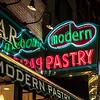 Modern Pastry neon Bar