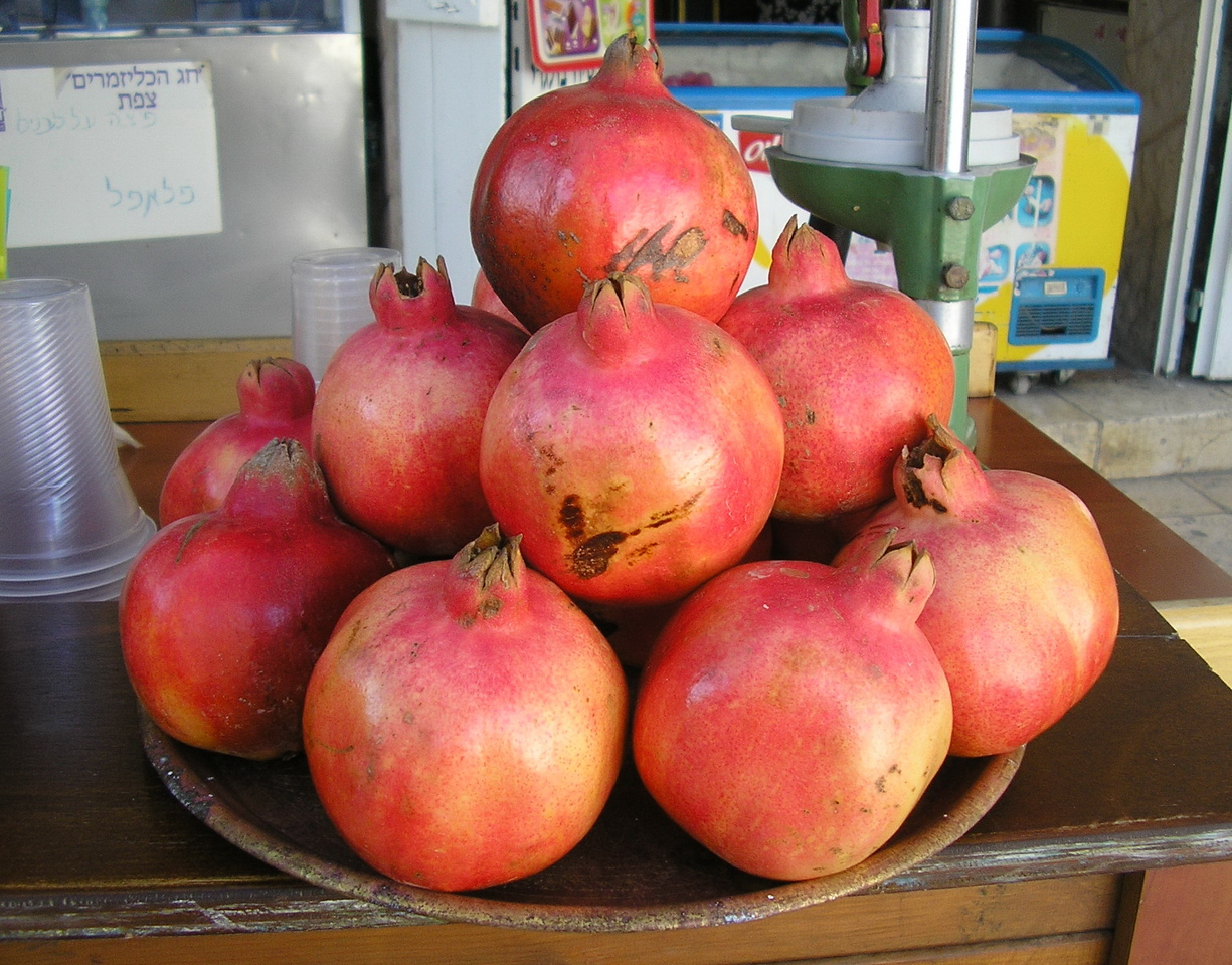 Pomegranates at a Cafe