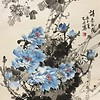"""""""Poetic flowers"""" (Chinese ink) by Yidan Ma"""