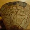 Tienneto maple 2 side