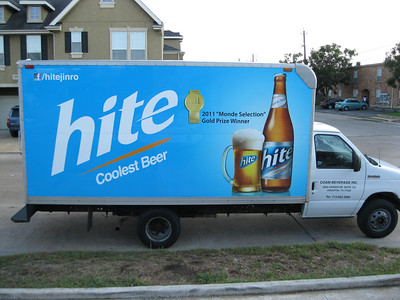 Hite Beverages Los Angeles, CA
