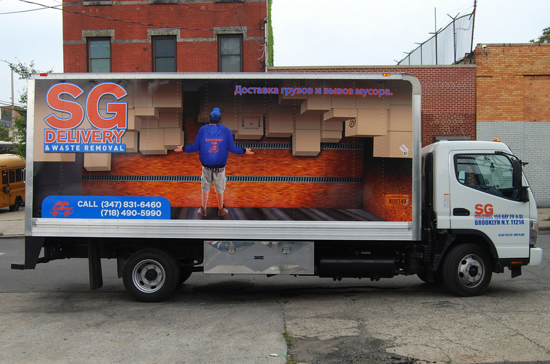 SG Delivery & Waste Removal, Brooklyn, NY