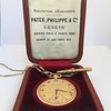 Vintage Patek Philippe Pocket Watch 7