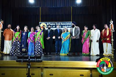 பொங்கல் விழா  Feb 02 2020 - Brampton Tamil Association