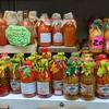 Ciudade Baixa - Mercado Modelo (market), chillies-3