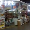 Ciudade Baixa - Mercado Modelo (market)-5