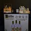 Ketel One presents SOJA 004