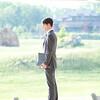 04-Ceremony-Brian Amanda 014
