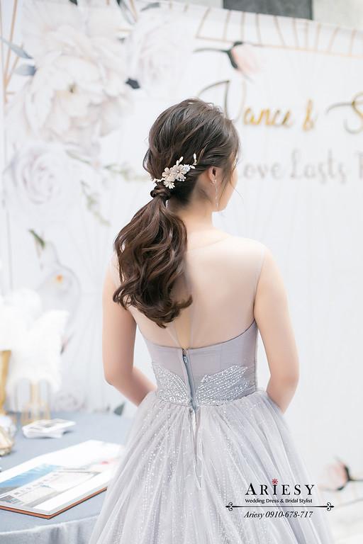 敬酒新娘造型,新娘秘書,桃園新秘,愛瑞思,ARIESY婚紗禮服,新娘髮型
