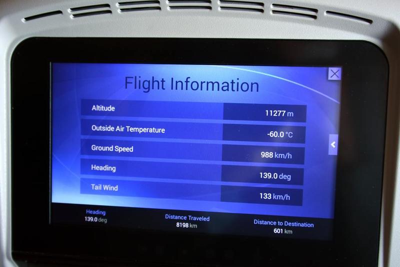 BA 284 flight information, 12 May 2019 - 0934 2.
