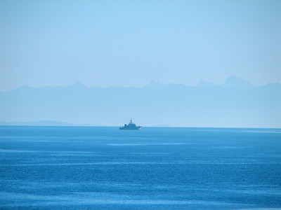 HMCS Brandon protecting us. Or something like that.